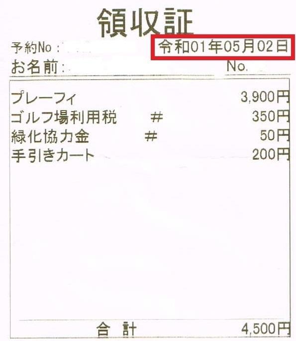 12050301.JPG