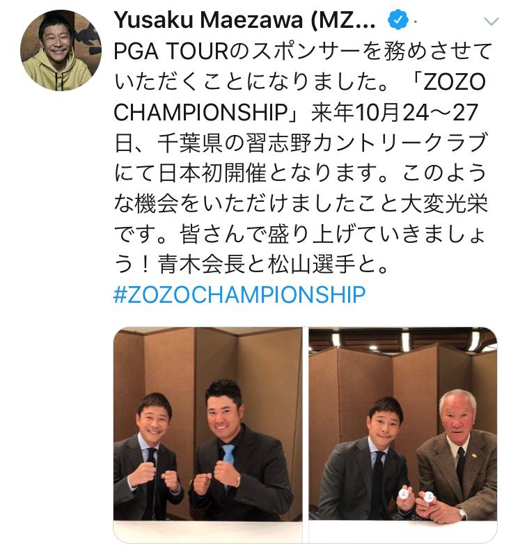USPGAツアー 来年から日本での開催決定
