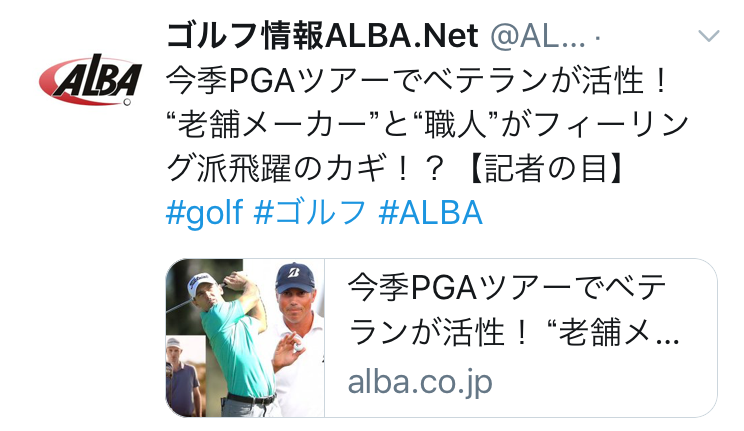 PGAツアーのベテラン復活