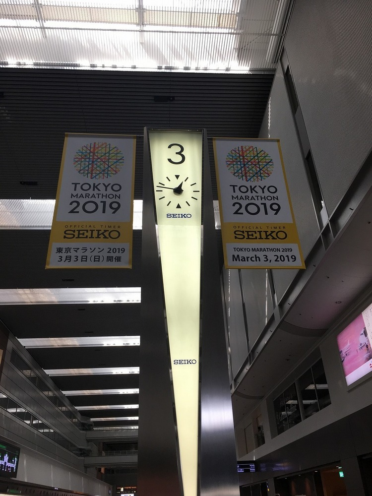 2019-02-24 haneda-3.jpg