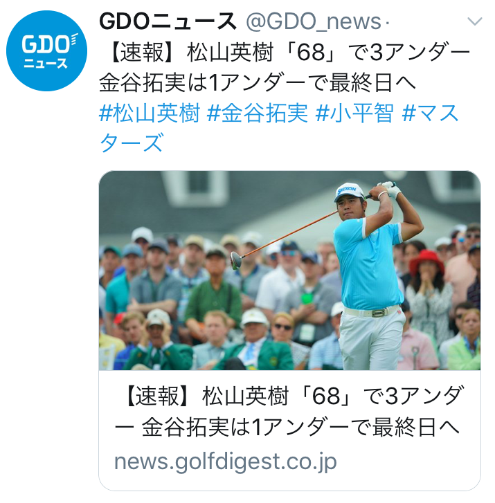 2019-04-14 japan.png