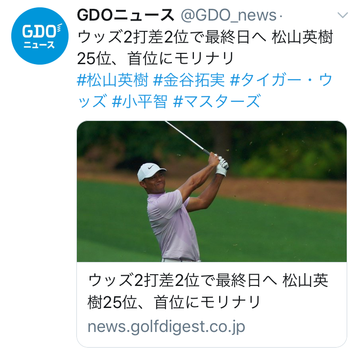 2019-04-14 masters.png