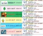【ラウンドレポート】ミルフィーユゴルフクラブ続編