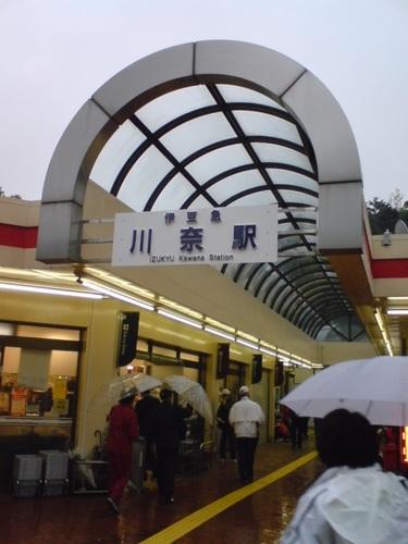 kawanaeki.JPG
