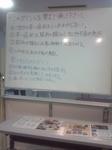 shinatushin_4.jpg